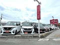 第一展示場です!国道50号線、茨城県方面にございます!