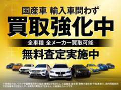 LIBERALA EARLY SUMMER SALE開催中!!