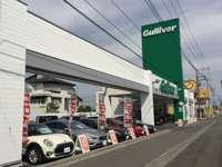 ガリバー 407号坂戸店