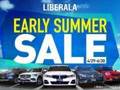 史上最大の初売り開催中!!リベラーラは輸入車専門店です。
