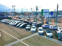 総展示台数約150台の中から、お車選びができます!