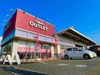 ガリバーアウトレット 150号焼津店