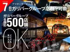 一冊ずつの本が組み合わされることによって生まれる安らかな空間の中、 クルマ選びをお楽しみ下さい。