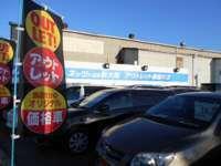 ネッツトヨタ新大阪(株) アウトレット寝屋川店