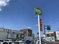 国道16号線沿いの『ガリバーセレクション』の緑の看板が目印!中古車のご購入・買取・下取りなどにぜひご利用ください!