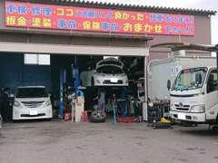 大型リフト完備の自社整備工場ですハイルーフ車や外車もOK!あらゆる修理やカー用品の取付もこなします!