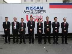 当店のスタッフです。担当は中村・近藤(啓)。