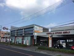 トヨタカローラ兵庫淡路店へようこそ!!是非一度当店までお越しくださいませ♪