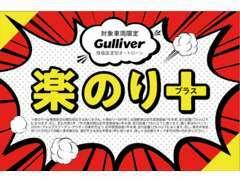 ☆★大創業祭★☆