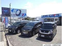 注文販売受付中☆全国の仕入れ会場と直結のネットワークでお客様のご希望のお車を探します!!