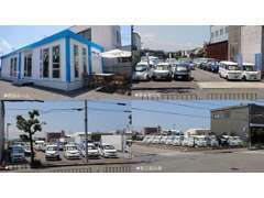 第二・第三・第四展示場!!商用車も福祉車両も各種取り揃えております!!ご希望の用途何でも探します~☆