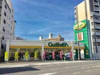 ガリバー 西川口店
