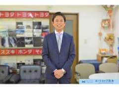 ■代表の東藤です。某自動車ディーラー出身です!弊社の車両品質には100%の自信がございます!安心してお買い求めくださいね。