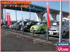 ミニバンからワゴン車・軽自動車・セダン豊富にあります(*^_^*)
