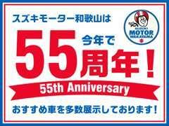 皆様からのクチコミ投稿お待ちしております!只今、クオカード300円プレゼント中\(^^)/