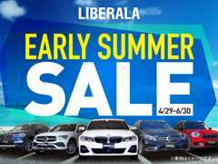 LIBERALA EARLY SUMMER SALE開催中!