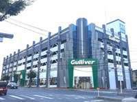 ガリバー 広島吉島店