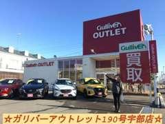 店舗は国道添いにあり、赤い看板が目印です。
