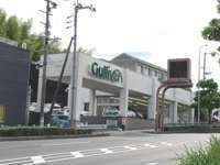 ガリバー 9号京都洛西店
