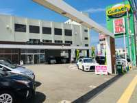 ガリバー 秋田新国道店