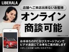 iphoneのFaceTime昨日やLINEビデオ通話などでリモート商談!!