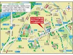 京都方面からは中央分離帯が有るので右折入場ができません・・・大変申し訳ございませんが、一旦通り過ぎて迂回をお願いします。