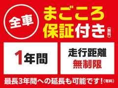 こちらは、太子店東側からの写真です。こちらからも看板が目立ちますので、目印になります。ご来店お待ちしております。