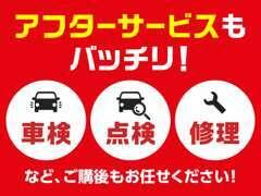 整備工場も完備!!アフターケアも新三田店にお任せ下さい。