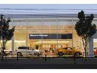 Volkswagen神戸西DasWeltAutoセンター null
