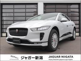 ジャガー Iペイス S 4WD ドライブパック ACC