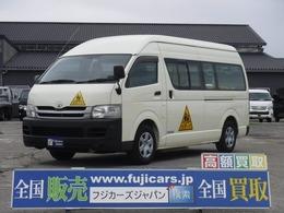 トヨタ ハイエースコミューター 2.7ガソリン園児バス大人4名 幼児18名乗車 オートステップ