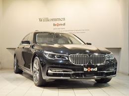 BMW 7シリーズ M760Li xドライブ V12 エクセレンス 4WD Bowers&Wilkins パノラミックサンルーフ