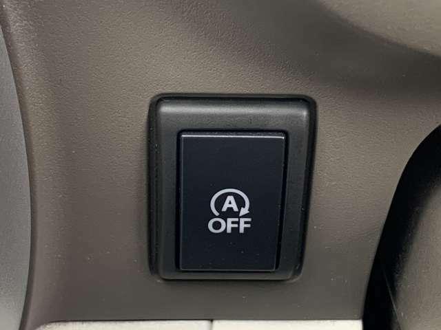 ☆アイドリングストップ装備!停車時に加え、停車直前の減速時からエンジンを停止する環境にやさしい軽自動車。