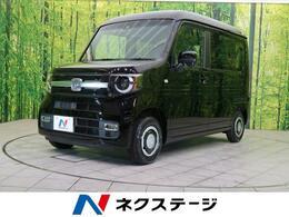 ホンダ N-VAN 660 +スタイル ファン ホンダセンシング 届出済未使用車 LED ACC スマートキー