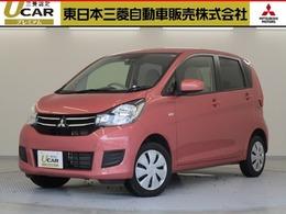 三菱 eKワゴン 660 M eアシスト プラス エディション 認定3年保証  踏み間違い防止 禁煙 寒冷地