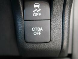 【CTBA】エマージェンシーストップシグナル・シティーブレーキアクティブシステム・誤発進抑制機能がセットになった、ホンダの先進安全装備です♪