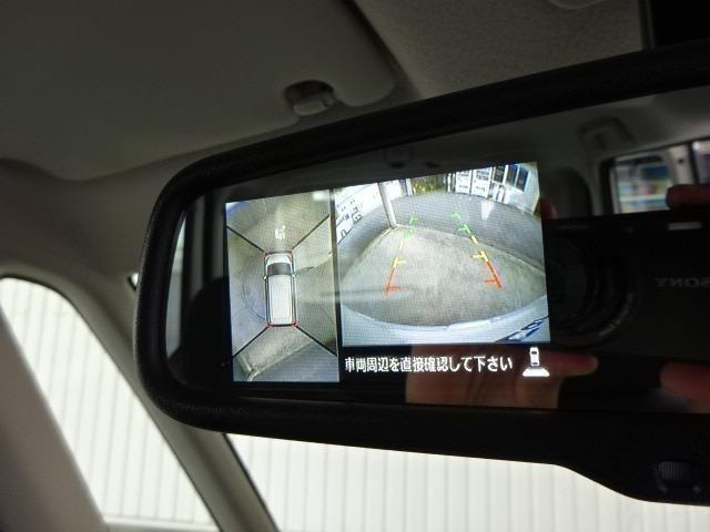 全方位カメラ装備!クルマを真上から見ているかの様に、映像をモニターに表示。周囲の状況を把握しながら安心して駐車が可能です!