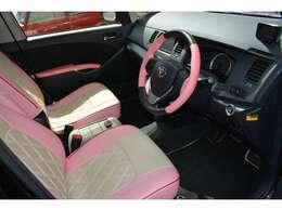 ピンクを基調とした内装!お直ししてのご納車も承ります。