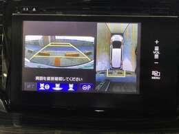【マルチビューカメラシステム】上から見下ろしたように駐車が可能です。安心して縦列駐車も可能です。