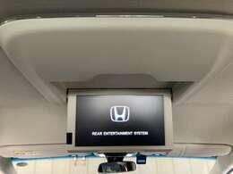 【フリップダウンモニター】天井にモニターが装備されています!お子様など、ロングドライブでも退屈せず楽しくお過ごし頂けます☆