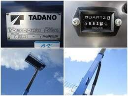 ★タダノ製★AT-150S★稼働3,092hr