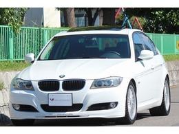 BMWアルピナ D3 リムジン ビターボ 半革スウィッチトロニック ナビ TV Bカメラ