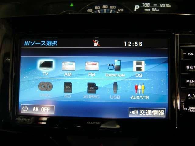 Bプラン画像:最大999曲をSDカードに録音できるミュージックフォルダ付き♪CDやDVDも再生可能です!長時間のドライブも楽しみになります!