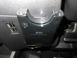 【ETC】高速道路の通行に便利なETCを装着!セットアップを行えば即ご利用いただけます。