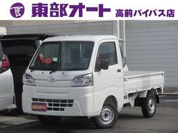 ダイハツ ハイゼットトラック 660 スタンダード SAIIIt 3方開 登録済未使用車 スマートアシスト
