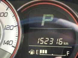【走行距離】走行距離は15万キロですが 機関良好です!