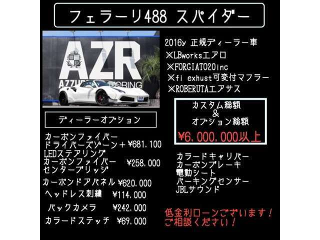 3900ccエンジン!!各種ローン、残価設定ローン、実質年利2.9%~7.8%取扱いございます。是非ご相談下さい。