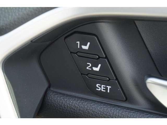 シートメモリー!運転する方のシート自動調整を記録する事ができます!