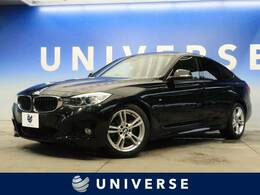 BMW 3シリーズグランツーリスモ 320i Mスポーツ レーンチェンジウォーニング 純正ナビ