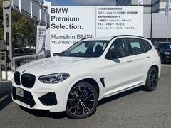 BMW X3 M の中古車 コンペティション 4WD 兵庫県神戸市東灘区 1083.0万円